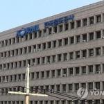 '4000억 분식회계' 코레일 임원 성과급 50% 환수