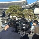 검찰, '유재수 감찰무마 의혹' 청와대 비서실 압수수색