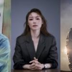 뮤지컬 무대 '숨은 진주' 찾는 예능 전파 탄다