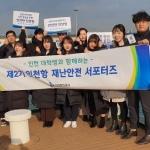 인천항만공사, '인천항 재난·안전 서포터즈'선상 안전간담회 개최