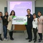 한국인터넷진흥원, 다문화가족 대상 '개인정보보호 교육봉사' 펼쳐