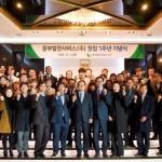 한국중부발전, 자회사 정규직 전환 1주년…한가족 행사 개최
