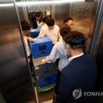 검찰, '광주 민간공원 특혜 의혹' 호반건설 압수수색