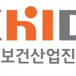 한국보건산업진흥원, '의료 해외진출 지원사업 성과교류회' 개최