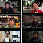 '제19회 디렉터스컷 어워즈', 감독들이 직접 소개하는 예고편 공개