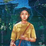 '벌새', 한국영화제작가협회상 작품상 수상…'기생충'은 감독상