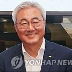 SK그룹, 2020년 인사 새 바람…사장단 대부분 유임∙임원진 '세대교체'