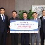 대유위니아그룹, 광주 사랑의 열매 희망 2020 나눔캠페인 참여