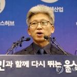 검찰, '김기현 첩보' 송병기 울산 부시장실 압수수색