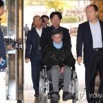 검찰, '웅동학원 채용비리' 뒷돈 전달한 2명 징역형 구형