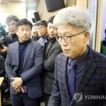"""청와대 """"울산 공공병원, 김기현도 건의해…선거개입은 억측"""""""