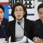 """여야 합의 불발…문희상 """"본회의 9~10일로 예상"""""""