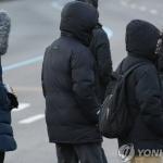 [내일날씨] 서울·경기·강원 등 한때 눈…미세먼지 '보통'