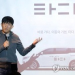 이재웅 쏘카 대표, '타다 금지법' 통과 후 페북에 항변