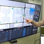 LG유플러스, 국토지리정보원과 실시간 고정밀측위 서비스 협력