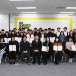 한국필립모리스 '언스모크 공모전' 시상식 개최