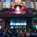 """무디스 """"올해 전세계 백화점 영업이익 20% 감소 전망"""""""