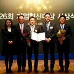 미래에셋대우, 기업혁신대상 '대통령상' 수상