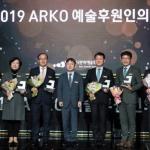 KT&G, 문체부 지정 '문화예술후원 우수기관' 인증 획득