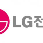 LG전자, 글로벌 AI 콘퍼런스서 'LG 씽큐' 알린다