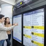 삼성전자, 서울 지하철 90곳에 '스마트 사이니지' 설치
