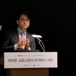 아마존, K-카테고리 키운다…한국 셀러 해외진출 적극 지원