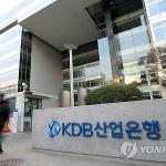 산업은행, 적도원칙협회 워킹그룹장 공식 활동 전개