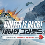 배틀그라운드 모바일, 신규 모드 '기어 아레나' 공개…팀 데스 매치 X 포인트 매치 운영