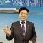'회사자금 부정사용 의혹' 김형근 가스안전공사 사장 불기소 처분