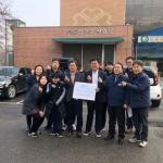 인천환경공단, 서구 두드림보호작업장에 후원금 173만원 전달