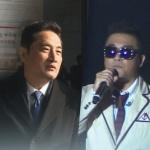"""김건모, '맞고소 카드' 반격…""""거짓 '미투' 없어져야"""""""