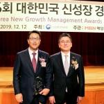 셀리턴, 신성장 경영대상 산업통상자원부장관상 수상