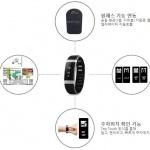 SK건설, 입주민 건강관리 돕는 웨어러블 기기 개발
