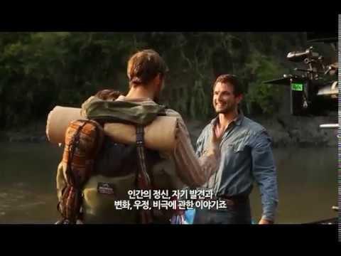 """[영상] '정글' 험난한 제작기 영상 공개 """"살아있다는게 기적같다"""""""