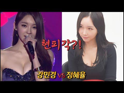 """[영상] 베이글 섹시모델 정혜율, 강민경에 피소각?""""날 꼬셔봐"""" 말한 연예관계자 정체는?"""