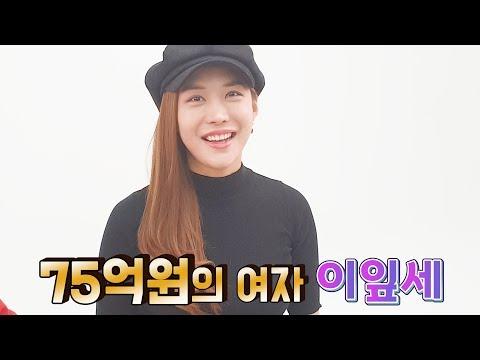 """[영상] '75억의 여자' 배우 이잎세, 하지원에게 정면도전 """"액션으로 한판?"""""""