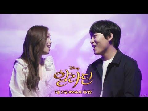 [영상] 영화 '알라딘' 박정현X존박, 기대 이상 '꿀보이스'