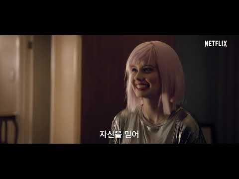 [영상]'블랙미러' 시즌5, 에피소드별 예고편 공개