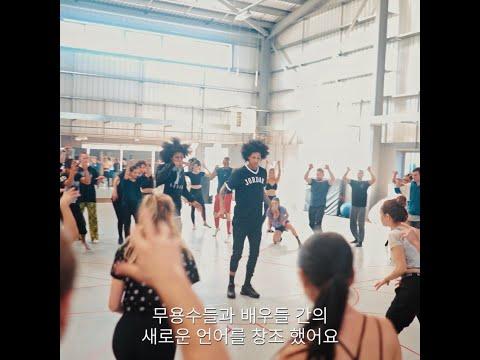 [영상] 영화 '캣츠', 전세계 스타 X 제작진의 퍼포먼스 콜라보 화제